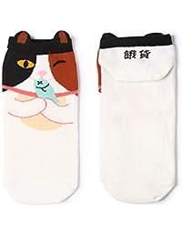 Riccinies Mujer Párrafo Corto Calcetines Japoneses Oído estéreo Dibujos Animados Transpirable Calcetines ...