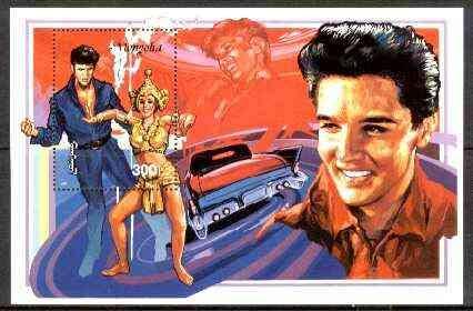 2230 Mint (Mongolia 1995 Elvis 300f m/s (Elvis with Dancer & Car) u/m Sc #2230 MUSIC PERSONALITIES ELVIS ENTERTAINMENTS FILMS CINEMA DANCING CARS JandRStamps (25725))