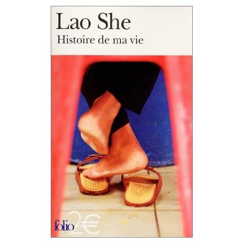 HISTOIRE DE MA VIE by LAO SHE (January 01,2002)