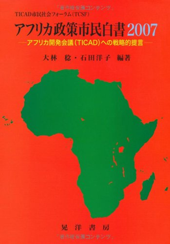 Preisvergleich Produktbild 2007(TICAD) (TICAD)