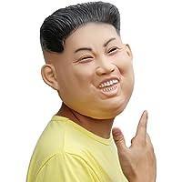 PartyCostume Máscara de Cabeza Humana de Fiesta de Traje Lujo de Halloween de Kim Jong -