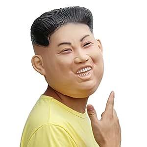 PartyCostume Deluxe Novità Halloween Costume Festa Latex Uomo Testa Maschera Kim Jong