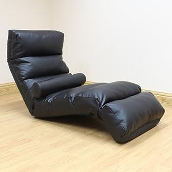 Hartleys Black Faux Leather Adjustable Floor Lounger & Hartleys Black Faux Leather Adjustable Floor Lounger: Amazon.co.uk ... islam-shia.org