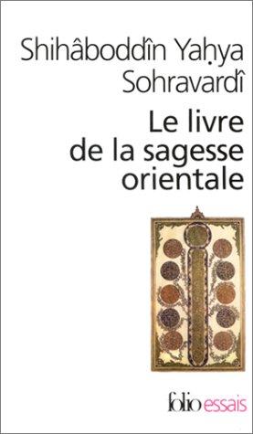 Le Livre de la sagesse orientale