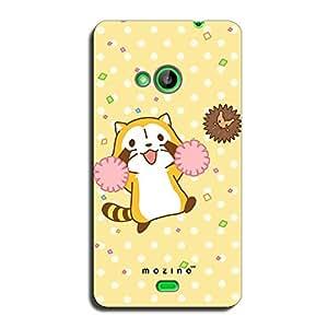 Mozine Happy Squirrel printed mobile back cover for Nokia lumia 540