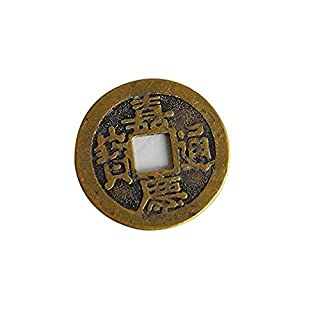 Romote 10pcs Chinese Feng Shui Coins for Wealth and Success