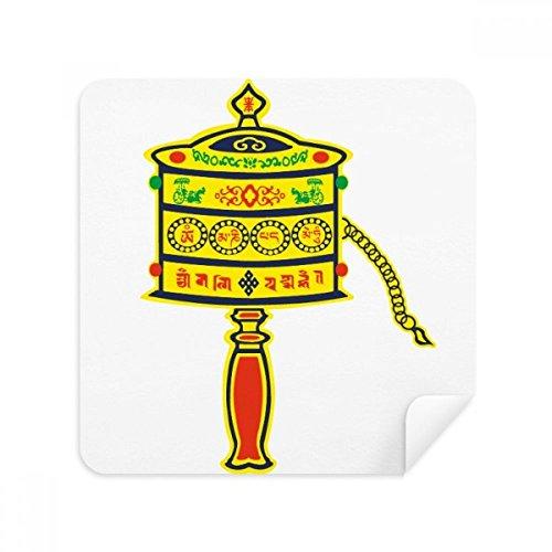 DIYthinker Buddhismus Religion Gebet-Rad Sanskrit-Glas-Putztuch Phone Screen Cleaner Suede Fabric 2Pcs