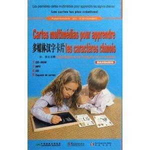 Cartes Multimedias Pour Apprendre Les Caracteres C...