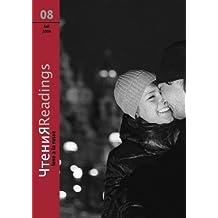 Chtenia 08: Love a la Russe (Volume 8) by Svetlana Alexievich (2015-10-09)