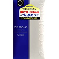 Fuji Latex Wrinkle Zero-0 | Condoms | 1500 0.03mm 12pc (japan import) preisvergleich bei billige-tabletten.eu