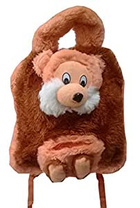 School Bag for kids, travelling bag, Carry bag, Picnic bag, teddy bag