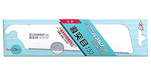 OKADA Z-Saw Mini Panel Saw 150mm Replacement Spare Blade DOZUKI from Japan