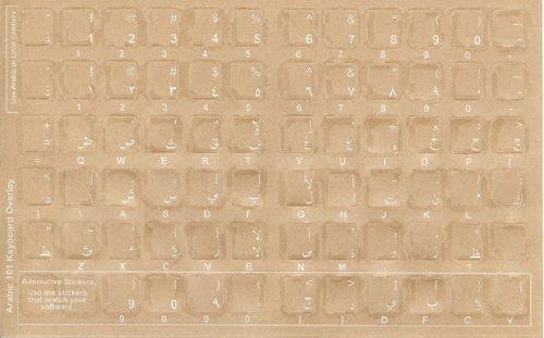 Arabische Tastatur-Sticker (transparent), Laptop Overlays weiß für schwarz Tastaturen