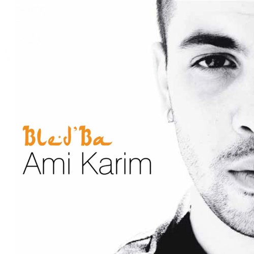 Bled'Ba (feat. Soumaya Hagène, Abdallah Zaïdi)