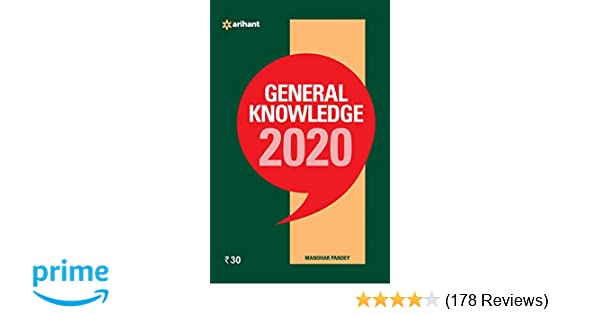 General Knowledge 2020: Amazon in: Arihant Experts: Books