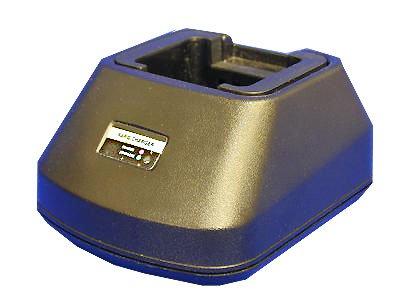 Motorola-DP3400-DP3600-replacement-charger