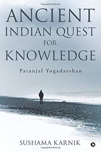 Ancient Indian Quest for Knowledge: Patanjal Yogadarshan