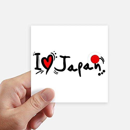 DIYthinker Ich Liebe Japan Wort Flaggen-Herz-Quadrat-Aufkleber 10Cm Wand Koffer Laptop Motobike Aufkleber 8Pcs 10Cm X 10Cm Mehrfarbig -