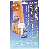 Ballenschutz Hallux Valgus Korrektur Gürtel Fuß rechts Position Medical Fix Behandlung preisvergleich bei billige-tabletten.eu