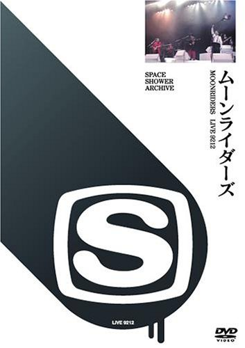 SPACE SHOWER ARCHIVE ムーンライダーズ LIVE 9212 [DVD]