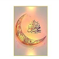 Eid Mubarak Decorative Painting Room Ramadan Mubarak Decoration Islamic Muslim Party Favors Happy Eid Party Supplies- 50x70cm no Frame