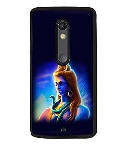 printtech Calm Om Namah Shivaya Back Case Cover for Motorola Moto X Style