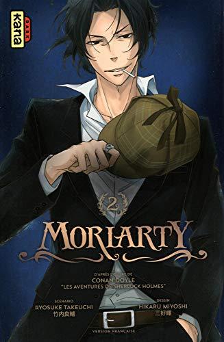 """<a href=""""/node/29451"""">Moriarty T.2</a>"""