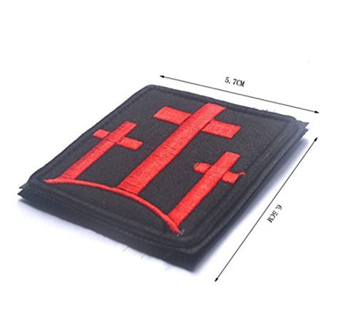 KingNew bestickt Nähen Eisen auf Patch Jesus Christus Kreuz Patch (rot) (Patch Jesus)