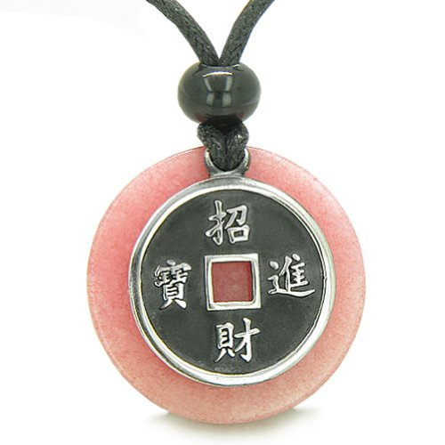 Amulet Lucky Coin Charm Medallion in Candy Pink Quartz Protection Powers Antiqued Pendant Necklace