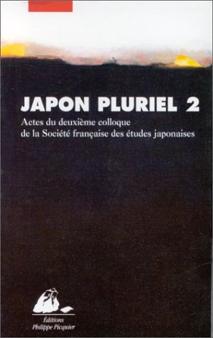 Japon pluriel 2 par Collectif