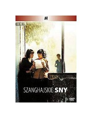 shanghai-dreams-dvd-english-audio-by-yuanyuan-gao