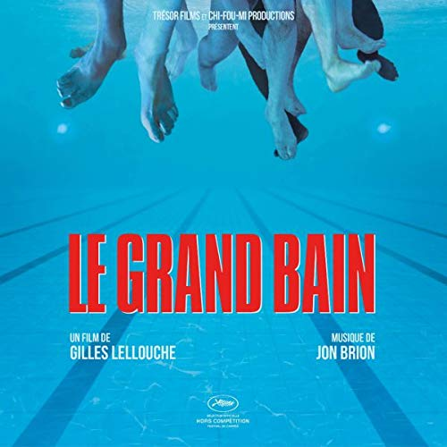 "<a href=""/node/12637"">Le Grand bain</a>"
