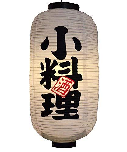 04 Black Temptation Lanternes de lanternes de style chinois Lanternes de lanternes de style chinois