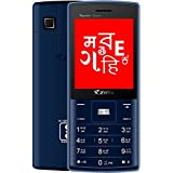 Ziox Thunder Storm Dual SIM Feature Phone (Blue)