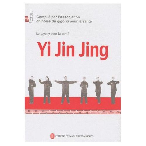Yi Jin Jing (1DVD) par Qigong pour la santé