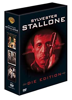 Sylvester Stallone-Box (Assassins/The Specialist/Tango & Cash) [3 DVDs]