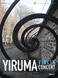 Yiruma Violin Concert: 14 Stücke für Violine und Klavier inkl. CD [Musiknoten]