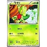tarjeta de Pokemon [Kimori] «Fuerza espiral de» [C] PMBW8-RF003-C