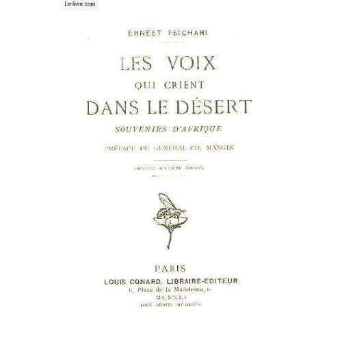 LES VOIX QUI CRIENT DANS LE DESERT, SOUVENIRS D'AFRIQUE