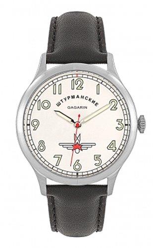 Réplica del reloj utilizado por Yuri Gagarin en el primer viaje al espacio del hombre