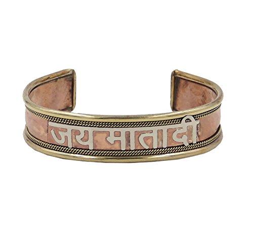 Shambala Shop Armreif Kupfer 3-Metall-Formel für Balance & Heilung Mantra