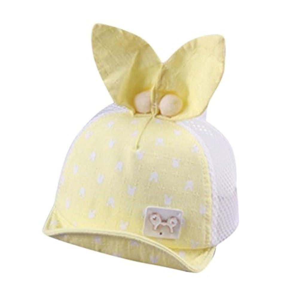 RWINDG Baby Kleinkind Jungen und Mädchen Cartoon Hut Infant Sommer Hasenohren Cap Baby Kinder Mädchen Bekleidungssets Baby Sets (Gelb)