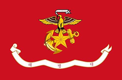 DIPLOMAT Flagge Republic of Korea Marine Corps | Querformat Fahne | 0.06m² | 20x30cm für Flags Autofahnen -