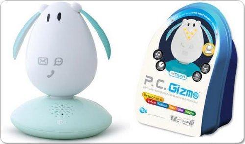 MiTech P.C Gizmo Yahoo Hotmail MSN Aim Skype Massage E-Mail Response