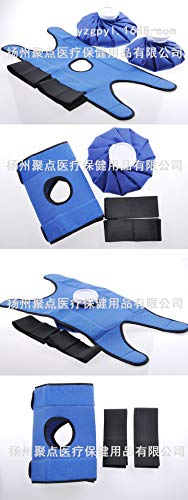 Back Relief-pack (Kakiyi Ice Wrap Hot Kältetherapie Straps Reusable Knie Schulter Back Pain Relief Elastic Health Care Pack)