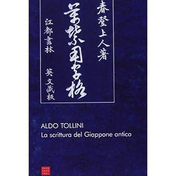 La Scrittura Del Giappone Antico