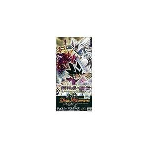 Fusion ~ ~ BOX vortex éternel de HijiriKen ed pack d'extension Mafutamashi: Jeu de cartes Duel Masters de négociation DM-12