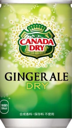 canada-dry-ginger-ale-160ml-dose-30-stck-2-box-set