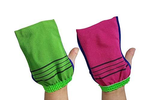 HW GLOBAL Waschhandschuh für Körperpflege, Gesichtswaschen, Kleidung, Viskos, Peeling, Bad Dusche, Reinigung, Handschuh, doppelseitig, 5 Stück