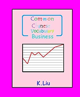 Common Chinese Vocabulary Business (English Edition) par [K. Liu]